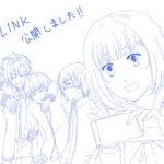 フリーゲーム《LINK~約束の季節~》公開しました!