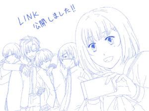 LINK公開記念イラスト