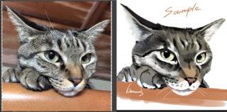 ココナラにペット、動物のイラストを出品しました